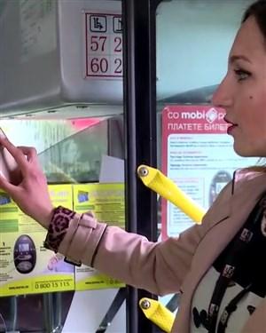 Како да платите билет во ЈСП со мобилен телефон