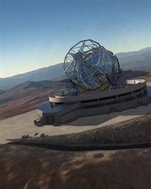 Почна изградбата на најголемиот оптички телескоп во светот   еве како изгледа