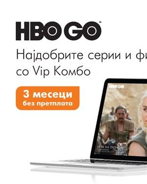 Првата епизода од најновата сезона на Game of Thrones достапна преку мобилен  телефон само со услугата HBO GO на Вип