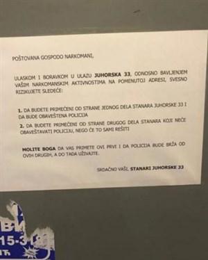 Порака во една белградска зграда    Почитувани господа наркомани