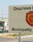 Три кривични пријави против градоначалникот на Неготино