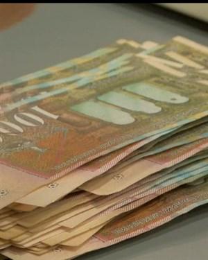 Колку пари ќе добие секој вработен оваа година