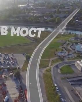Нов мост и продолжување на булевар во Скопје