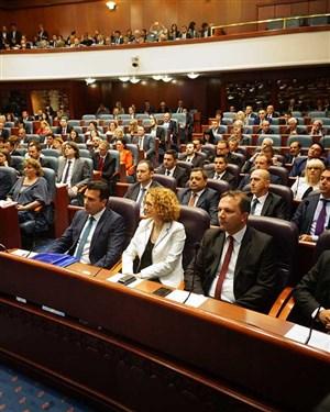 Собранието го изгласа Законот за јазици
