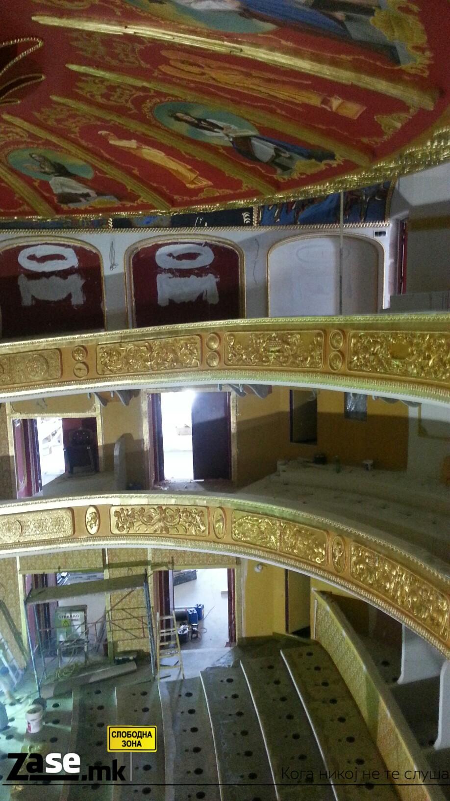 t211 Σκόπια: Παραλλαγές του Ήλιου της Βεργίνας στο νέο κτίριο του Εθνικού θεάτρου