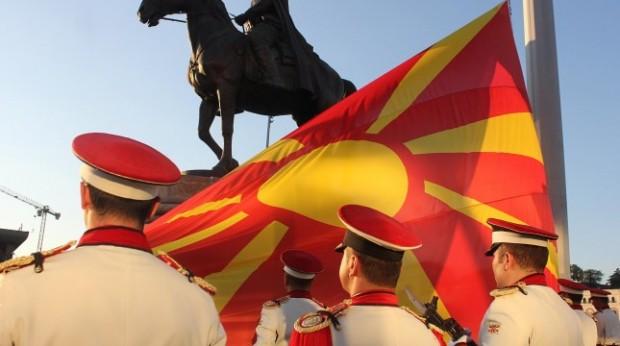 makedonsko-zname-645x360.jpg