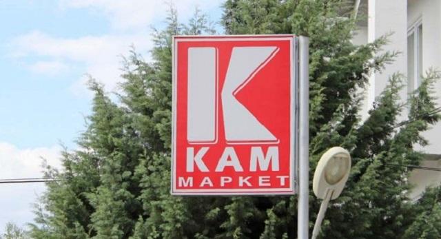 KamMarketOhrid-620x360