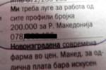 spas-720x340