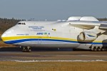 Antonov-An-225_front_part