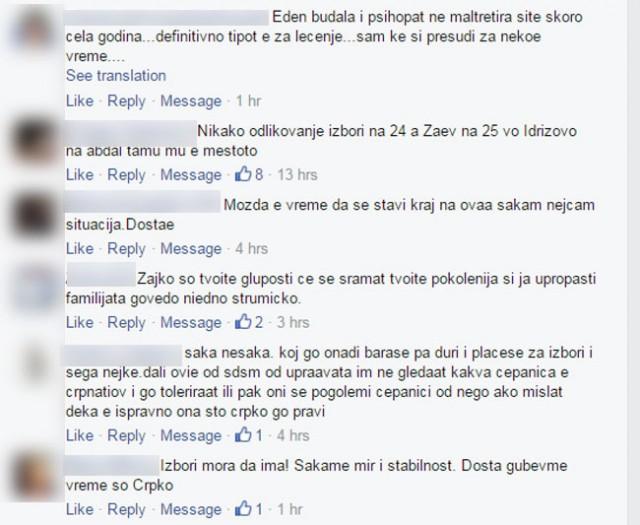fb-komentari-zaev5-640x525