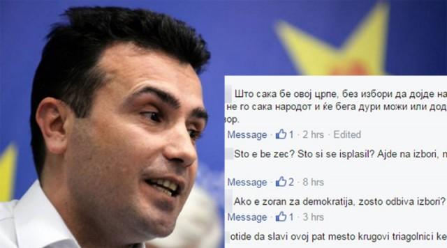 zoran-zaev-komentarifb