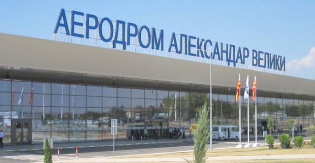 aerodrom-aleksandar-veliki-1-640x331